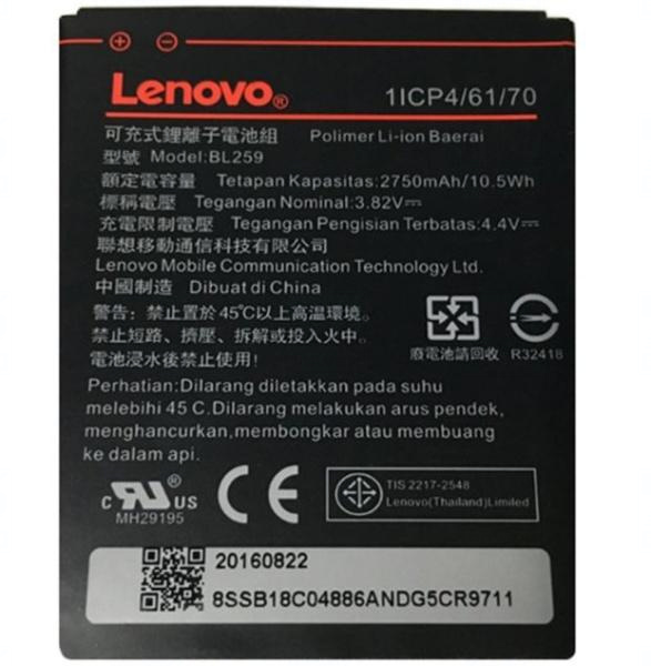 Baterie originál Lenovo BL259, Li-pol, 2750mAh, bulk