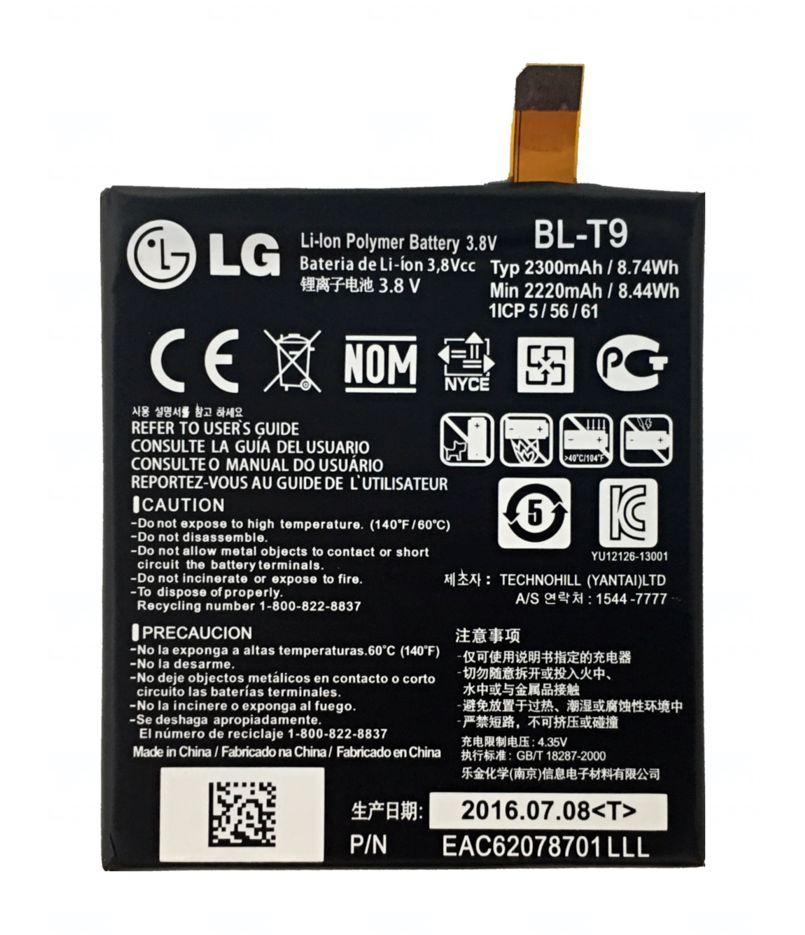 Baterie originál LG Nexus 5, Li-pol, 2300mAh, bulk