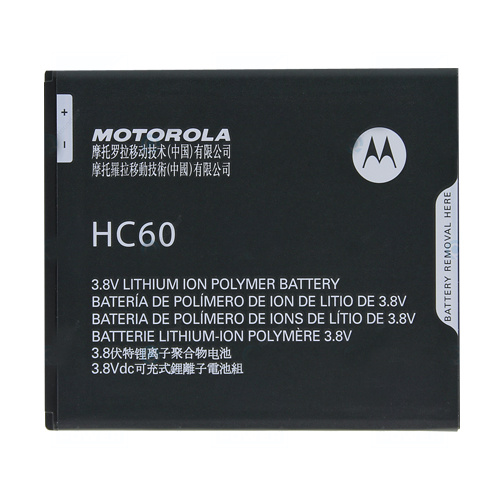 Baterie originál Motorola HC60, Li-pol, 4000mAh, bulk