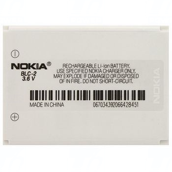Baterie originál Nokia BMC-3, BLC-2, BLC-1