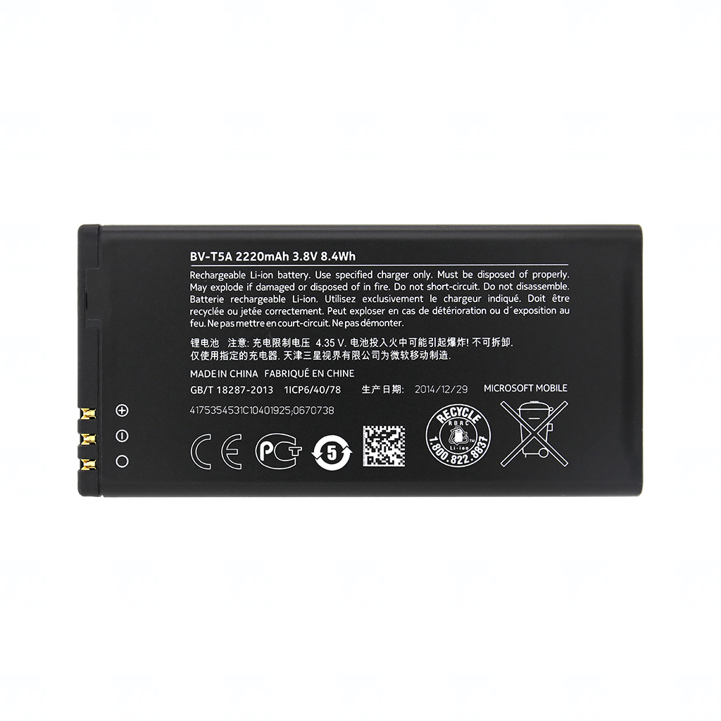Baterie originál Nokia BL-T5A, BV-T5A, Li-ion, 2220mAh, bulk