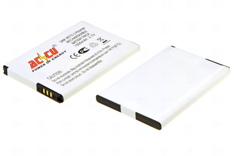 Baterie Accu pro Samsung SGH I8910, SGH Omnia HD, Wave, Li-ion, 1500mAh