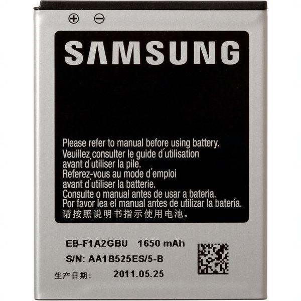 Baterie originál Samsung Galaxy S2, Li-ion, 1650mAh