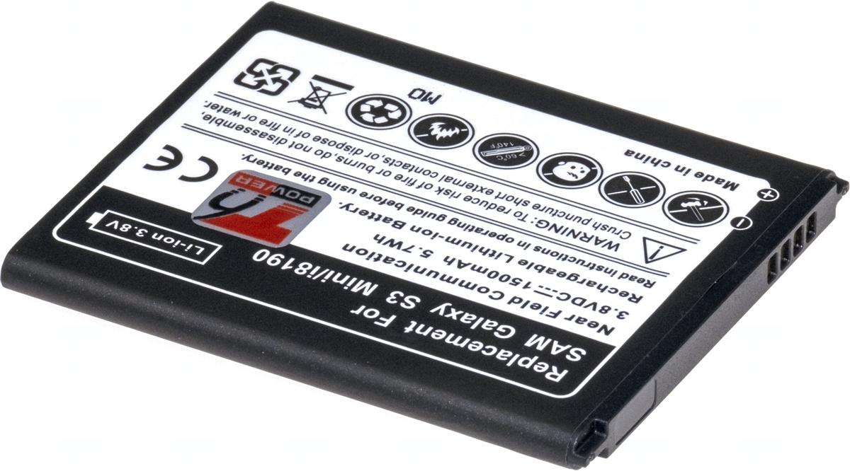 Baterie T6 power EB-L1M7FLU, EB-F1M7FLU, 1500mAh
