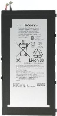 Baterie originál Sony Ericsson 1286-0138, Li-ion, 4500mAh, bulk