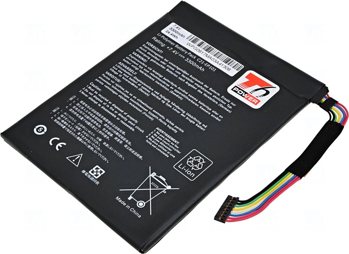 Baterie T6 power C21-EP101