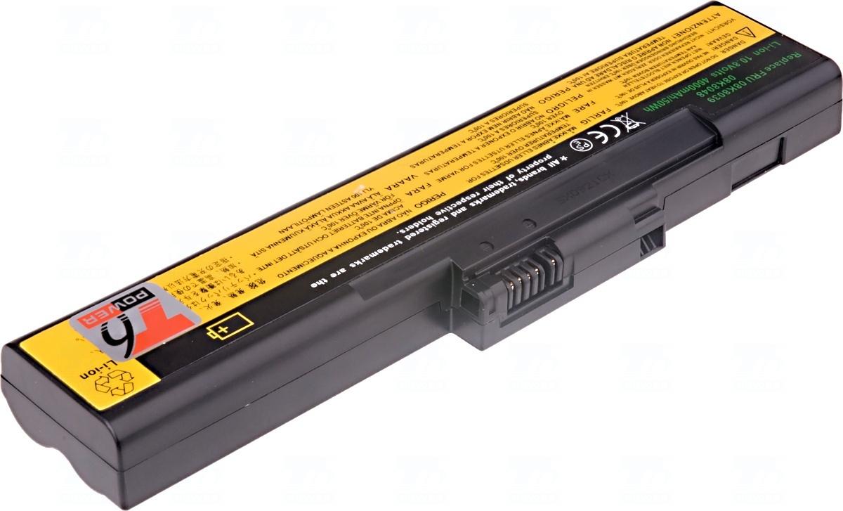 Baterie T6 power FRU 02K7039, 02K7040, 08K8035, 08K8036, 08K8039, 08K8040, 08K8045, 08K8048, 92P1097
