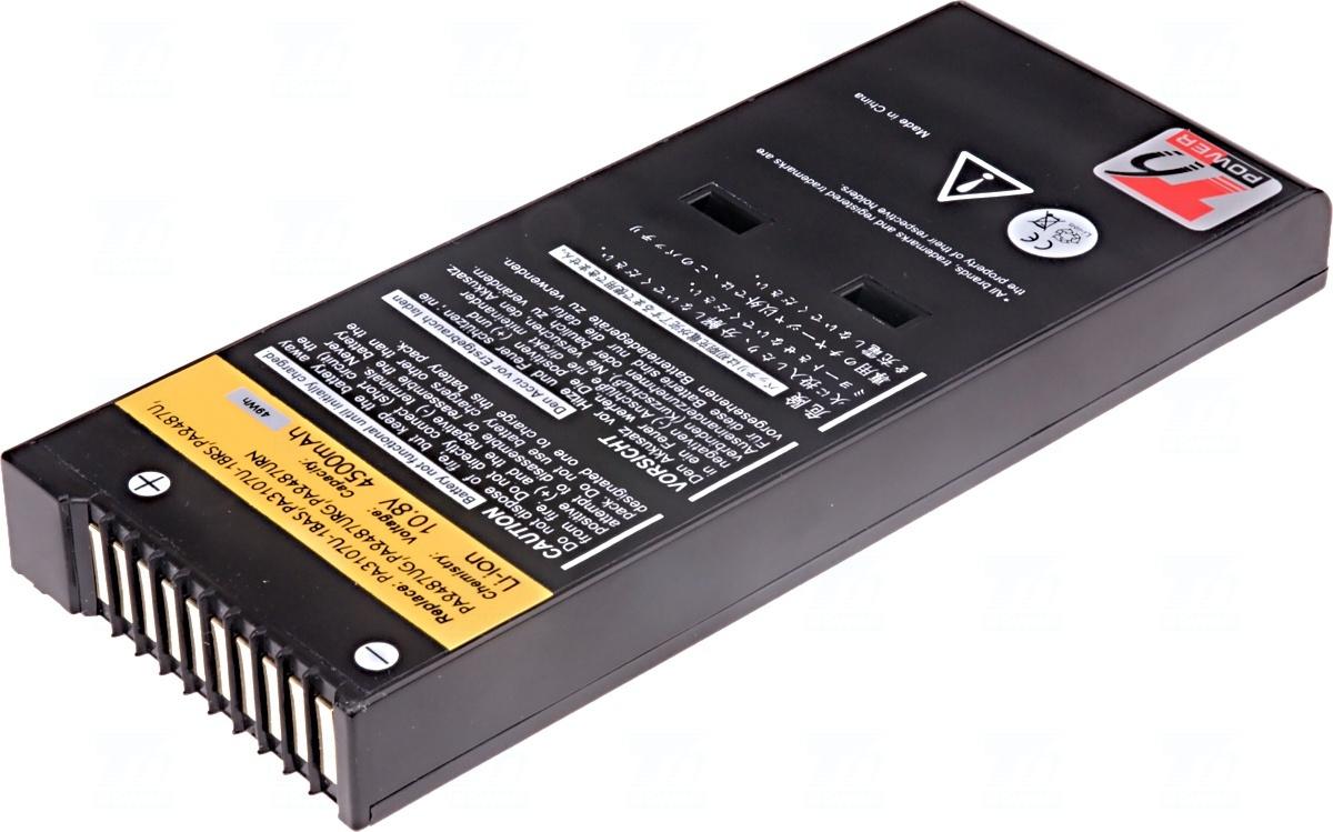 Baterie T6 power B404, PA2487, PA2487U, PA2487UR, PA2487URG, PA2487UR-G, PA2487UG, PA2487URN, PA3107U-1BAS, PA3107U-1BRS
