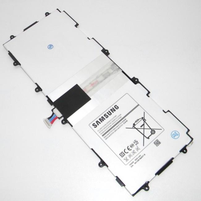 Baterie originál Samsung T4500E, bulk