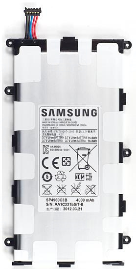 Baterie originál Samsung SP4960C3B, bulk