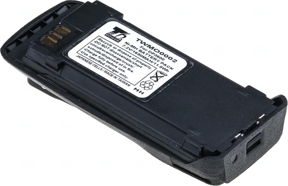 Baterie T6 power PMNN4065, PMNN4104, PMNN4065A, PMNN4104A