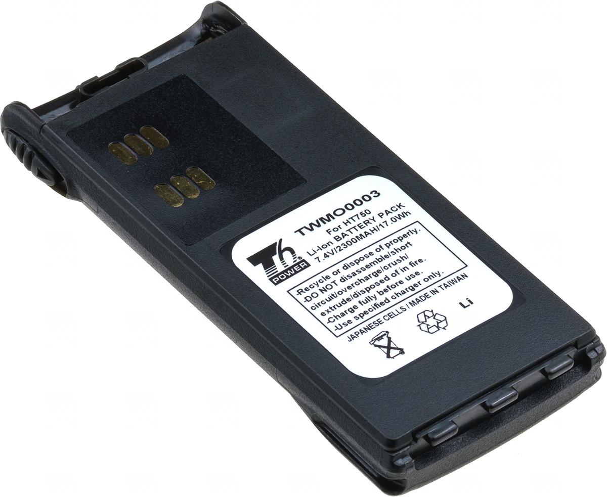 Baterie T6 power HNN9013, HNN9013B, HNN9013DR, PMNN4158