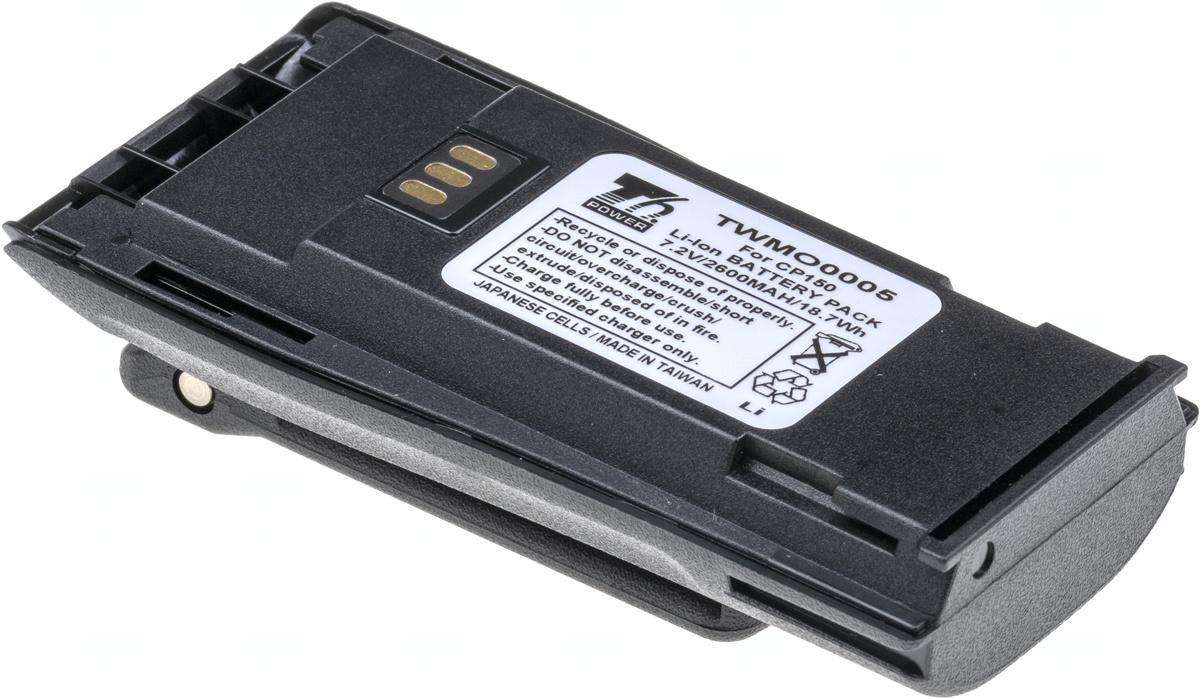 Baterie T6 power NNTN4497, NNTN4970, NNTN4851, NNTN4496, H4497-Li, PMNN4253, PMNN4254, PMNN4259