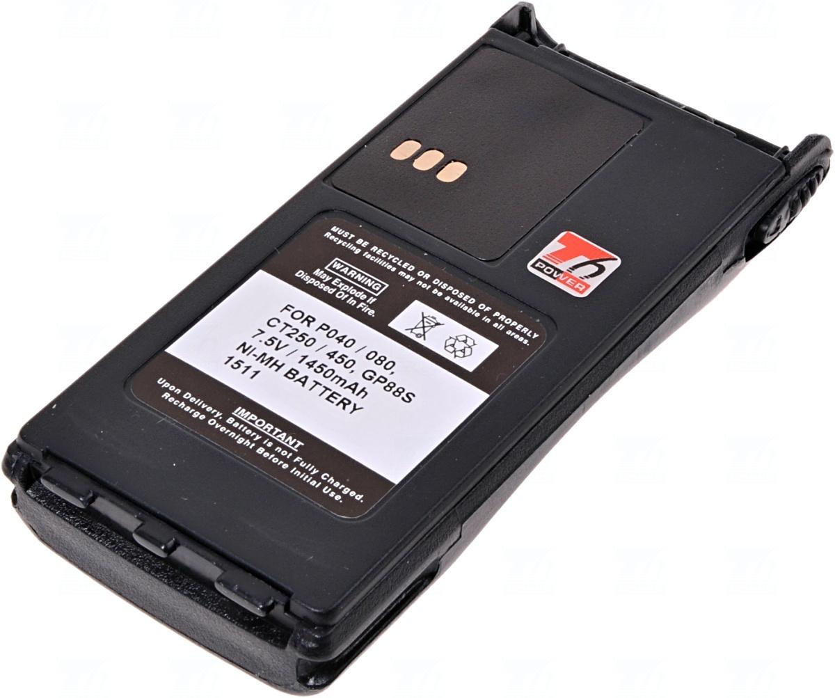Baterie T6 power PMNN4017, PMNN4018, PMNN4019, PMNN4020, PMNN4021, PMNN4053