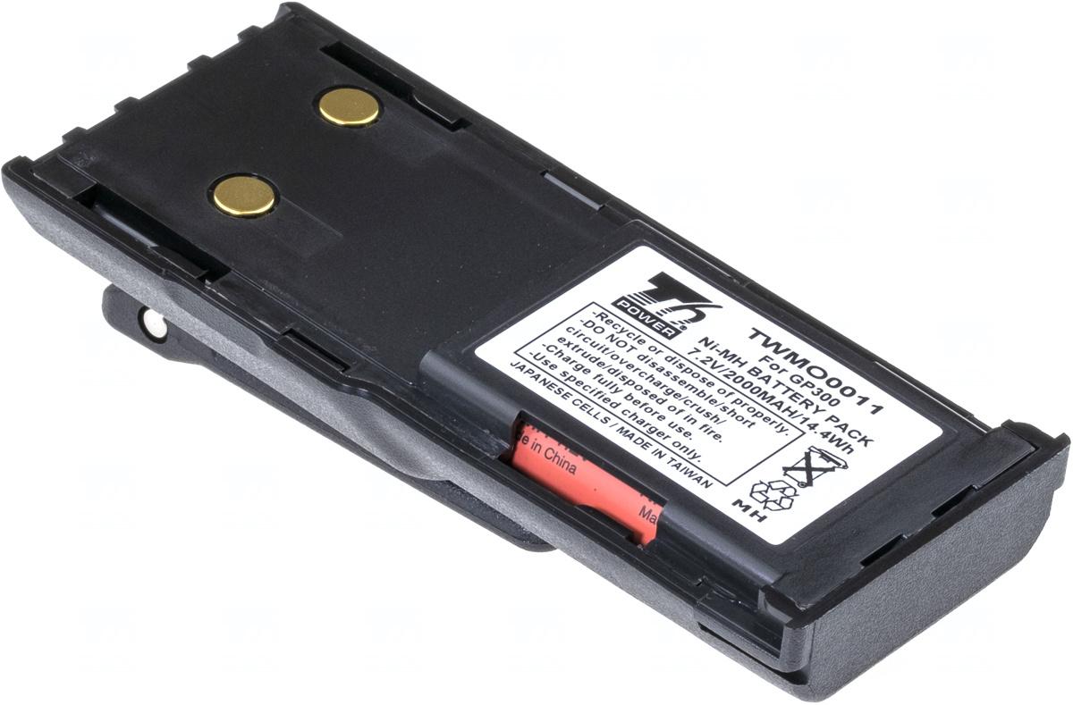 Baterie T6 power HNN9628, HNN9628A, HNN9628AR, HNN9628B, HNN9628C, PMNN4005, PMNN4005A, PMNN4005B