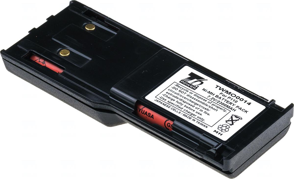 Baterie T6 power HNN8148, HNN8148A, HNN8148B, HNN8148C