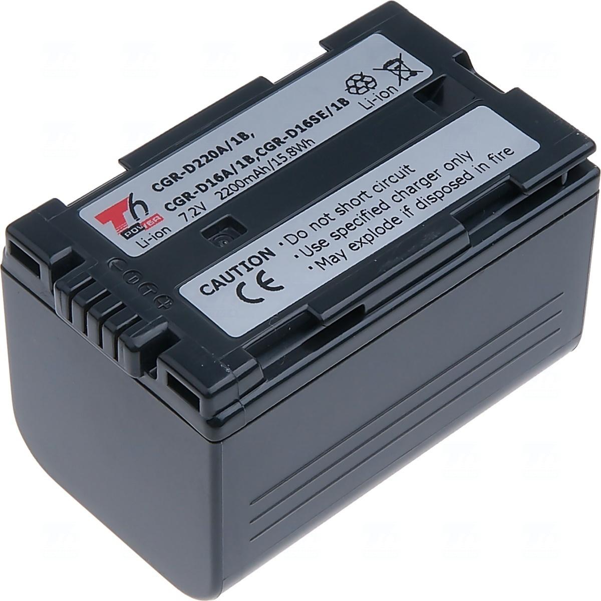 Baterie T6 power  CGR-D220A/1B, CGR-D16A/1B, CGR-D120, CGR-D08, CGR-D210, CGR-D320, CGR-D28S, CGP-D28S, VW-VBD21, šedá