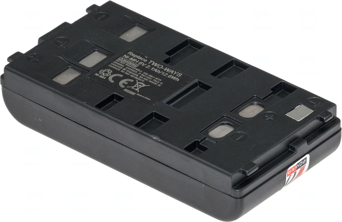Baterie T6 power NP-68, NP-67, NP-66H, NP-66, NP-C65, NP-55H, NP-55, NP-33